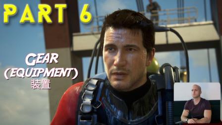 玩电竞和英国朋友学英文: Uncharted 4- Part 6