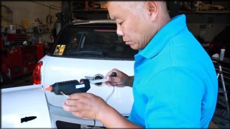 汽车车身有小坑怎么自己修复汽车维修保养?