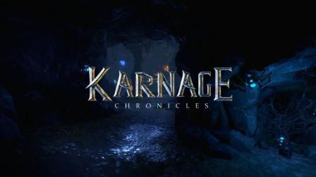 魔幻战斗——《Karnage Chronicles》 VR多人RPG游戏体验