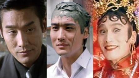 香港男影星演技第一名, 真正的平民影帝、演技之神