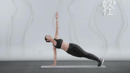 轻加21天快速减重15斤瘦身操 第五天教程