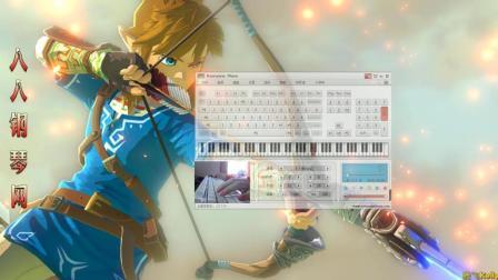 塞尔达传说 overworld-EOP键盘钢琴免费五线谱双手简谱