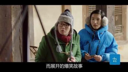 2017韩国搞笑无厘头电影《兄弟》, 主演马东锡演技再次爆表