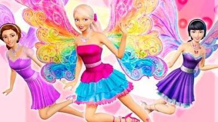 芭比之梦想豪宅 小公主苏菲亚动画片