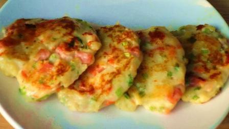 土豆饼的家常新做法, 外酥里嫩简单又营养