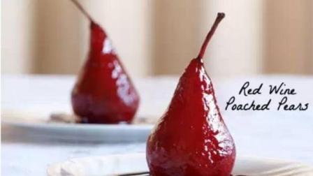 全球美食快递员——甜品之肉桂红酒炖雪梨