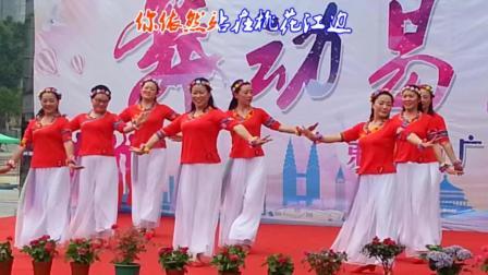 甄甄姐妹广场舞 桃花姑娘 播州区老体协