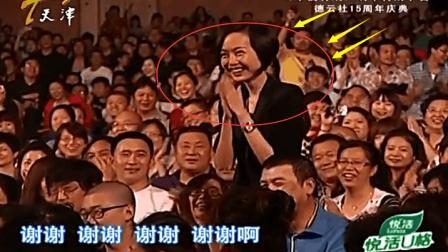郭德纲看到观众席上坐着鲁豫, 信口就喊鲁豫大哥! 台下笑毁了!