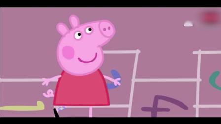 动画: 佩奇在学校里, 玩跳数字的游戏, 真好玩