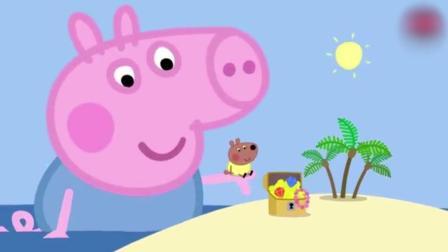 动画: 乔治变得和恐龙一样大, 认识了熊宝宝, 乔治吓坏了, 佩奇带着它跑