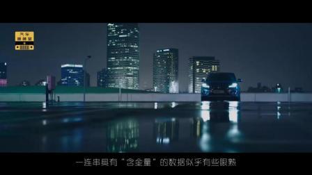 最强动力自主SUV, 谁敢说中国造不出好发动机? !-汽车棒棒堂