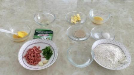 戚风蛋糕制作教程 烘焙培训 零基础学烘培