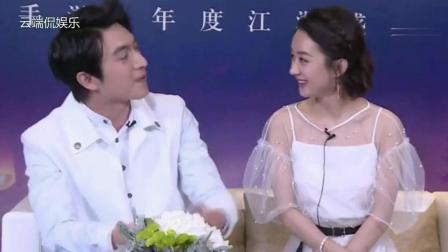赵丽颖剪短发后首次和林更新同台, 采访时两人都互相看对方!