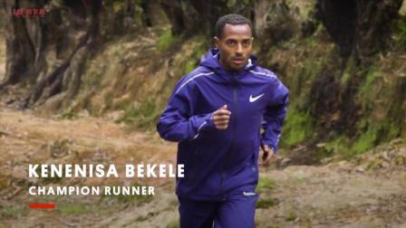 如何成为世界上跑得最快的马拉松运动员