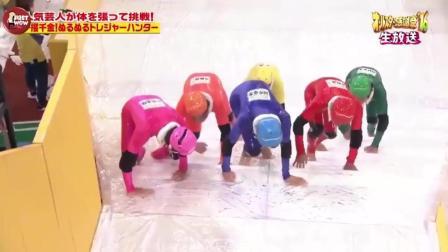 日本爆笑综艺片段!《冰楼梯》