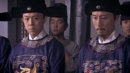 朱元璋御审干儿子, 对贪赃枉法, 绝不容情