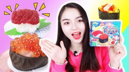 潇潇和玩具 日本食玩之迷你寿司DIY!还有鱼子和三文鱼口味的!