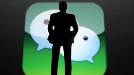 简单几步教你设置微信透明头像, 让你成为朋友圈的明星!