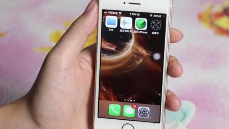 苹果手机的语音助手也能静音使用? 不会那就快来学习下吧