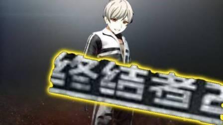【暴风】终结者2审判——伏地魔大战老阴bi