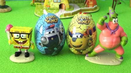 海绵宝宝和派大星一起来拆超级飞侠奇趣蛋! 奇趣蛋里面有惊喜哦!