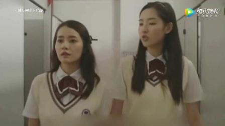 19岁北舞女神身份出道 杨幂小师妹演郑爽情敌演技获赞