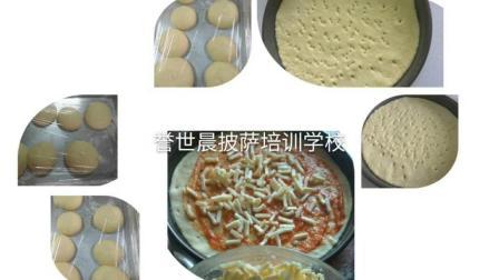 饼底制作, 饼皮是披萨50%的主要性