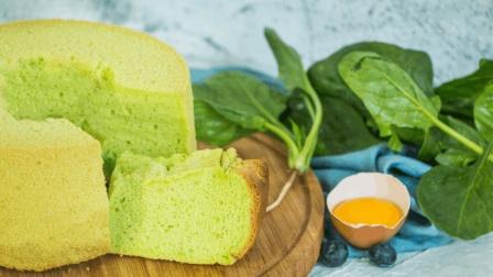 它不是抹茶蛋糕, 而是意外香软、简单的菠菜戚风! 2分钟就学会!