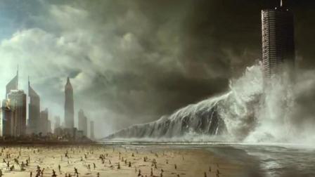 一部史诗级灾难科幻片, 几百米高巨浪吞没城市, 场面震撼难以置信!