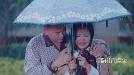 陈翔六点半: 丈夫抠门无底限, 败家妻子无奈提出离婚!