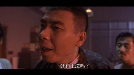 袁sir:寡妇还要额外交税,还有王法吗?