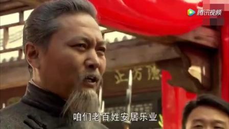 老先生过寿, 日本刀客前来闹事, 想不到被一个妇女给打倒了
