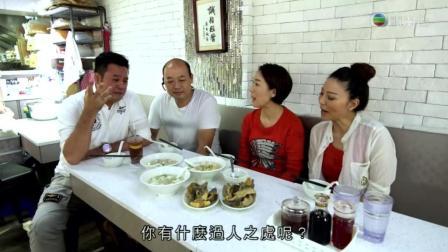 香港美食, 墨鱼丸, 鱼蛋, 鳝鱼做的炸鱼皮, 美味