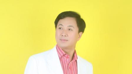 袁国营  浪淘沙 北戴河(豫剧戏歌)