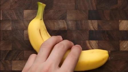 比香蕉船更好吃的甜点小吃, 在家用一根香蕉做出来! 好吃又健康