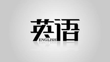 微信收到看不懂的英文信息怎么办