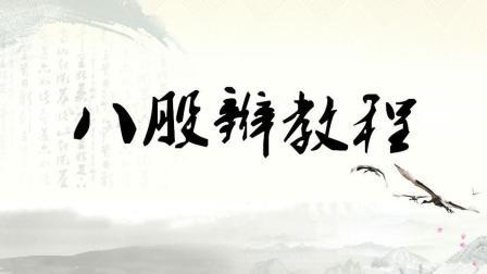 玲珑绳艺阁: 八股辫教程