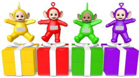 儿童学英语和谣歌曲 惊奇呈现颜色婴儿玩具 儿童惊喜学英语视频 【 俊和他的玩具们 】