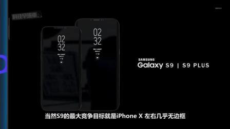 iPhoneX迎来最强劲敌 Pornhub开实体店