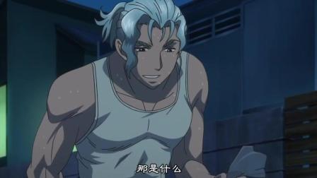 《史上最强弟子兼一》武田用刺拳打动达人, 终于成为达人徒弟!