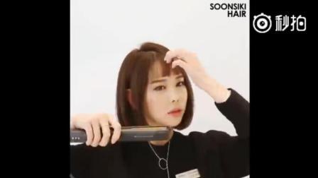 中短发发型打造技巧, 每天都有不同发型, 最后一个好美