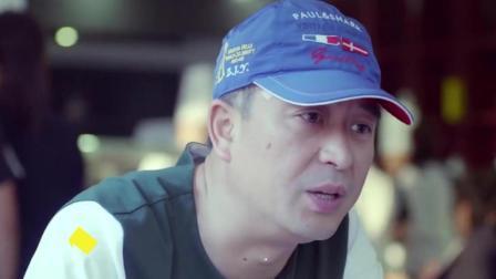真相揭露! 《我的体育老师》张嘉译现实是较劲的人? 爱戴的帽子什么来头?