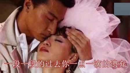 梅艳芳去世, 华仔跪地为她唱的一首歌, 听一次哭一次!