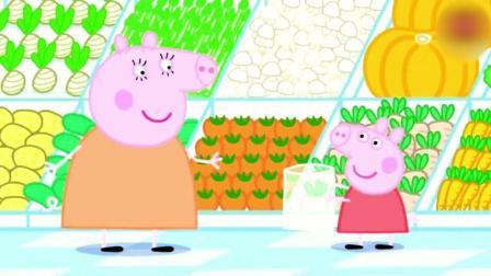 动漫: 佩奇他们一家到商店去购物, 佩奇和乔治很喜欢