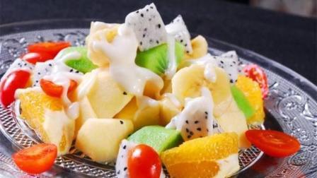 教你自制水果沙拉, 好看又美味, 看着就是一种享受
