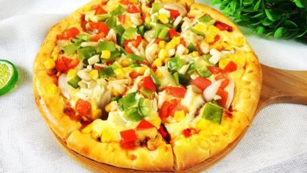 意式彩蔬披萨的制作方法