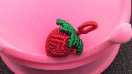 玲珑绳艺阁: 草莓编织教程