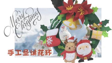 生火方式DIY: 亲手DIY的圣诞花环都是爱你的形状!