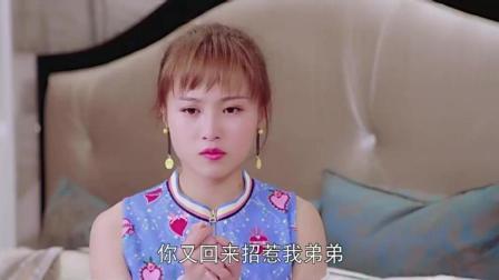 《禁足少女罗曼史》五花大绑的韦雪被闫夏带到了房间里