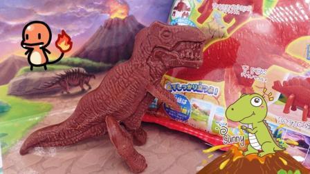 爱茉莉儿的食玩世界 2017 日本食玩DIY恐龙立体拼图巧克力 106